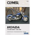 Honda Repair Manual  - M230