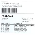 Water Pump Gasket Kit - C7799WP