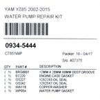 Water Pump Gasket Kit - C7851WP