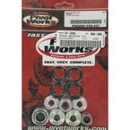 Rear Shock Bearing Kit - PWSHK-Y09-421