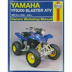 Yamaha Repair Manual - 2317