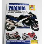 Yamaha Motorcycle Repair Manual - 3720