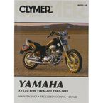 Yamaha Repair Manual - M395-10