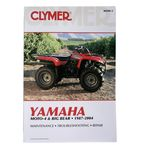 Yamaha Repair Manual - M490-3