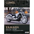 Yamaha Repair Manual - M282