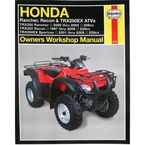 Honda Repair Manual - 2553