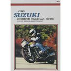 Suzuki Repair Manual  - M378