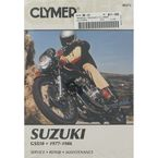 Suzuki Repair Manual  - M373