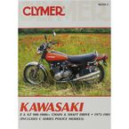 Kawasaki Repair Manual  - M359-3