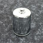 Spin On OIl Filter w/Nut - 0712-0642