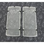 Mud Radiator Cover - 1901-0783