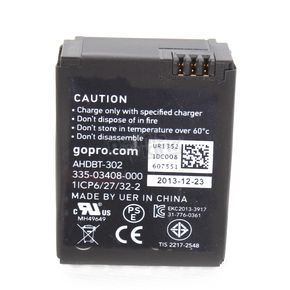 GoPro Rechargeable Battery - AHDBT-302
