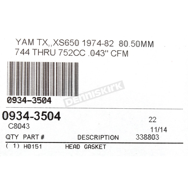 Cometic Head Gasket - C8043