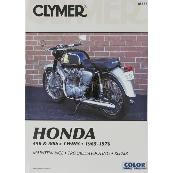 Clymer Honda Repair Manual  - M333