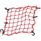 Adjustable Red Cargo Net - 50121