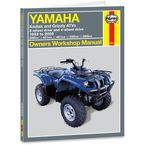 Yamaha Repair Manual - 2567