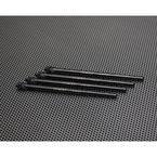 Adjustable Pushrod Set - 35-4552