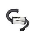 Trail Series Performance Exhaust - 4055210