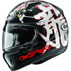 Black/Silver/Red Defiant-X Dragon Helmets - 33870685311163196
