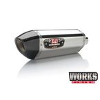 Stainless/ Stainless Works Finish R-77 Race Series Exhaust System w/ Carbon Fiber End Cap - 13700AJ520
